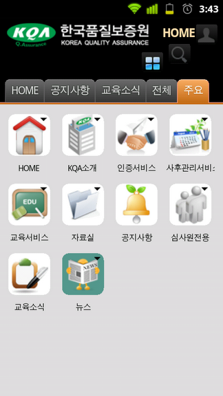screenshot1324622606349.png